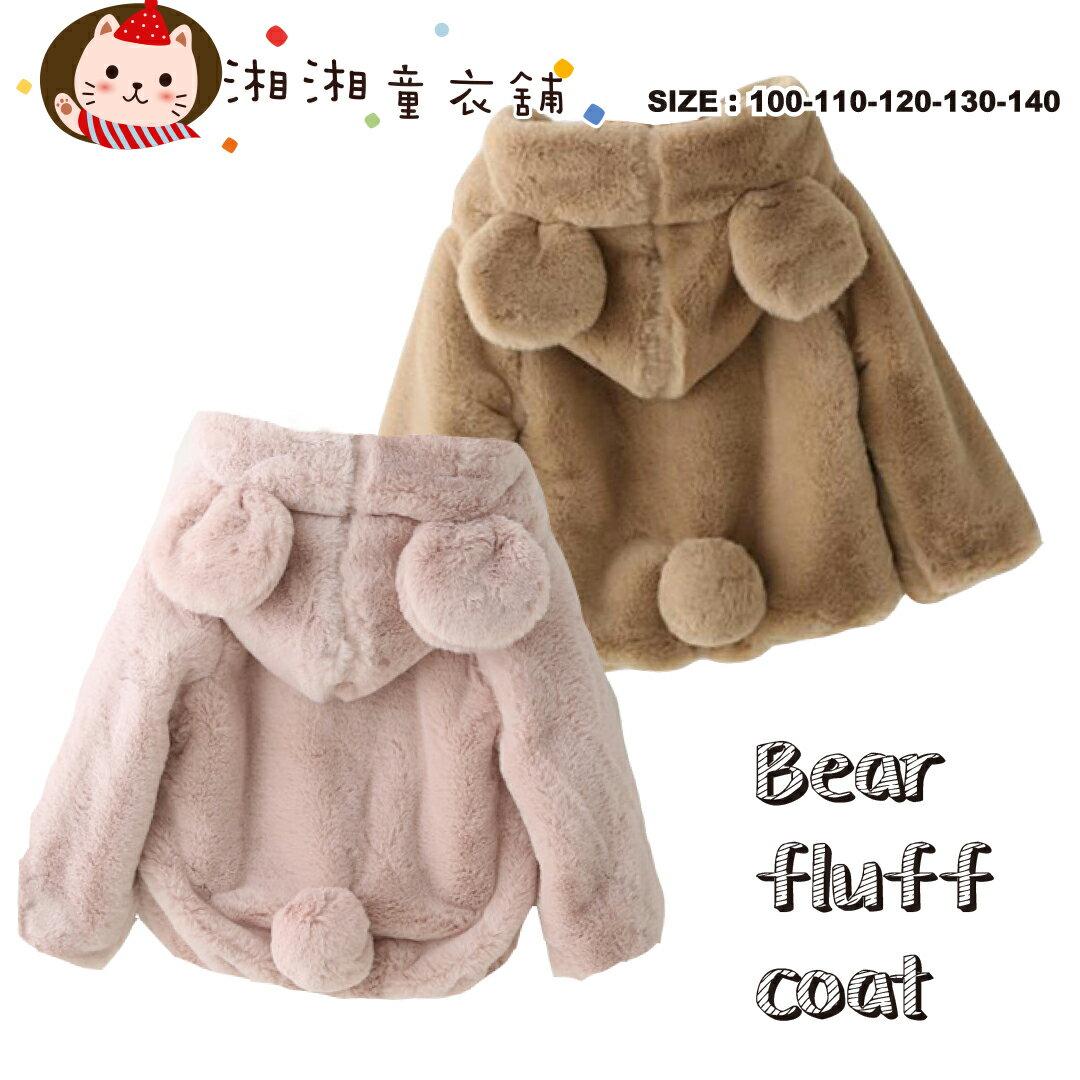【F0299】韓版 男童 女童外套 純色超柔熊耳朵帽夾棉毛毛衣外套 加厚外套 造型外套