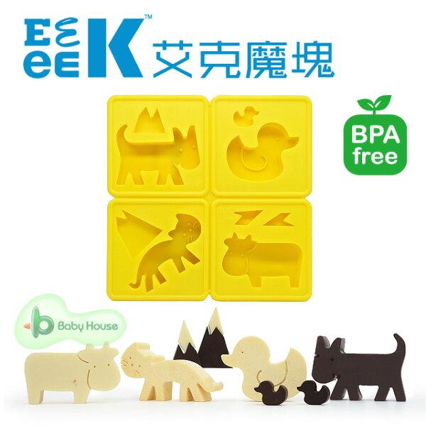 [BabyHouse]eeeek艾克魔塊Storymold可愛動物造型模組-寵物之家-黃