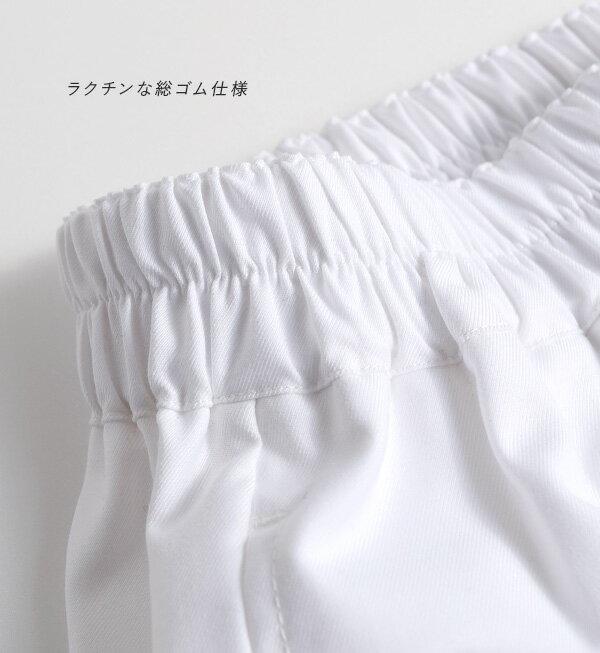 日本e-zakka / 簡約休閒七分褲 / 33596-1801297 / 日本必買 代購 / 日本樂天直送(4900) 5