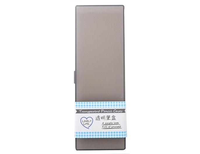 偉旗文具 力韋 LW-9040 霧黑 透明 PP筆盒 黑筆盒 鉛筆盒 無印 收納盒