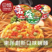 日本泡麵推薦到【即期良品】日本泡麵 東洋 創新口味 紅/白/綠碗麵 (豆皮/麻糬/天婦羅)就在豆嫂的零食雜貨店推薦日本泡麵