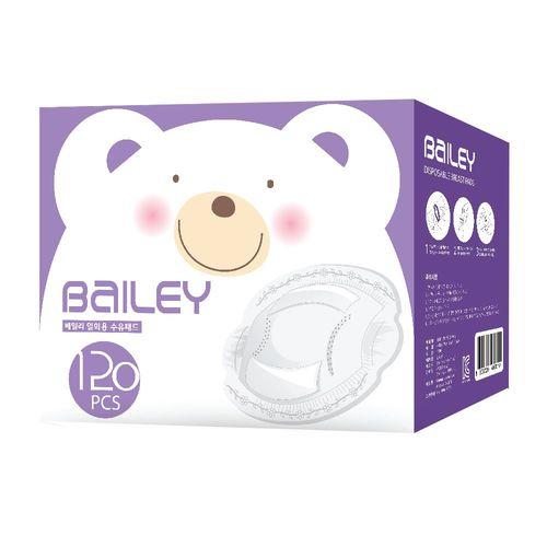 韓國【BAILEY貝睿】極細倍柔防溢乳墊(50入120入)