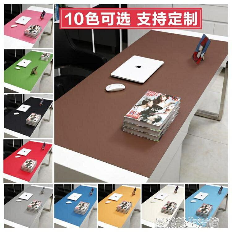 滑鼠墊超大訂製辦公室桌墊加厚款超大號學生電腦書桌墊防水寫字墊