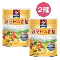 桂格 敏兒HA麥精(五種水果配方)700g-2罐【悅兒園婦幼生活館】 0