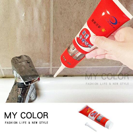 清潔劑 除黴劑 除霉劑 去黴劑 濃縮 漂白水 玻璃膠 牆面 防霉 除黴 黴菌 凝膠 廚房 洗衣機 清潔 縫隙 瓷磚 新型除霉凝膠 ♚MY COLOR♚【J073】