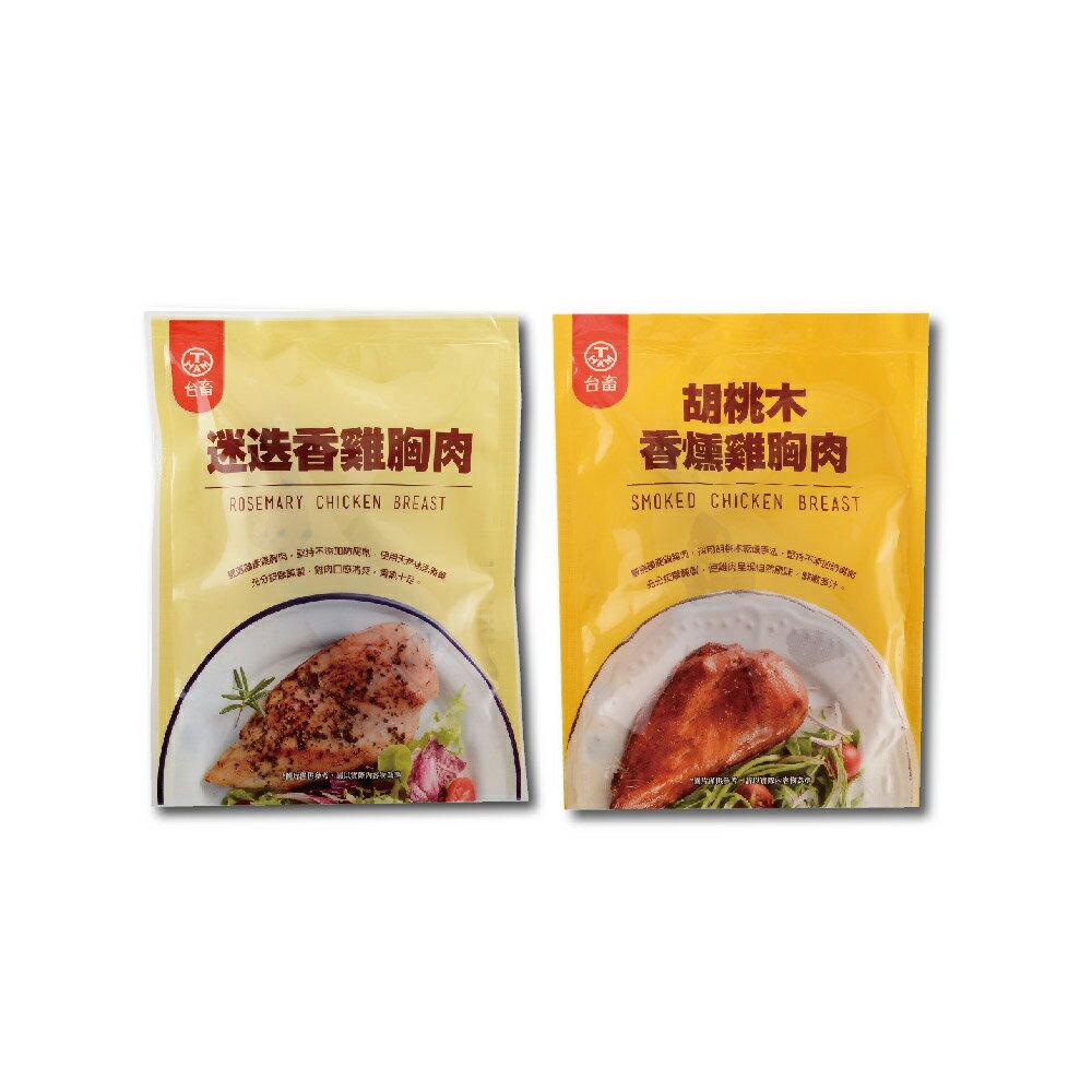 【台畜】雞胸肉6包+剝殼即食蝦圓盤組 4