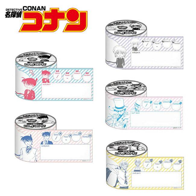 【日本正版】名偵探柯南 便利貼 日本製 3種圖樣 100張 便條紙 灰原哀 怪盜基德 安室透