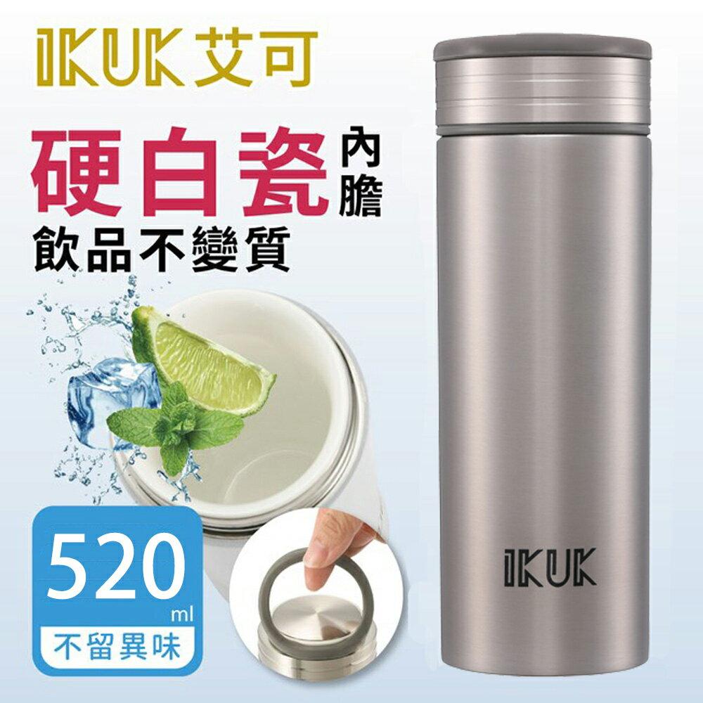 最便宜網路量販店 ☆加碼送保暖衣 IKUK艾可 真空雙層內陶瓷保溫杯大好提520ml 迷霧銀 IKHI-520SS