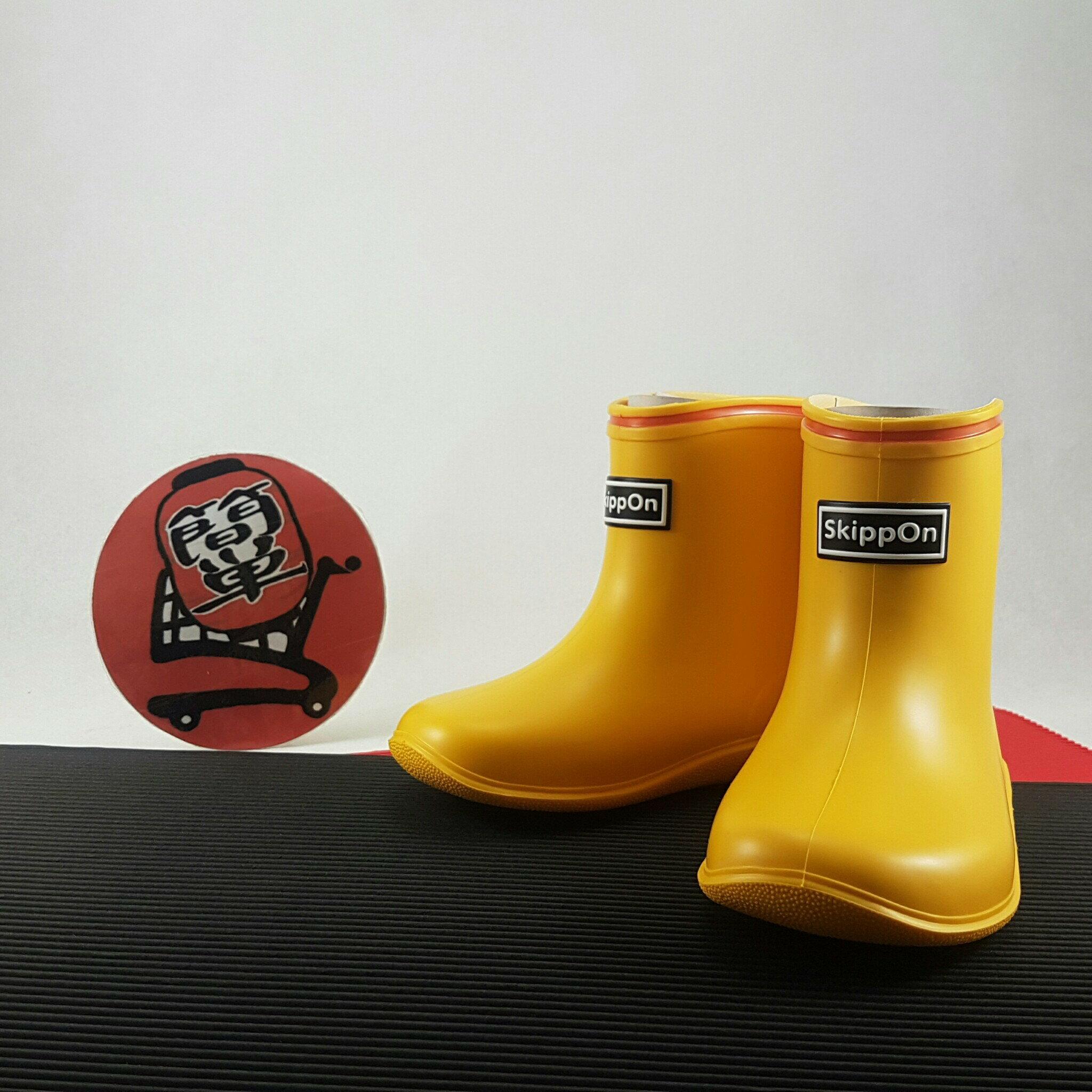 『簡単全球購』黃色款  SKIPPON 亮彩糖果色兒童雨鞋 雨靴 13-17碼 日本製