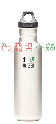【【蘋果戶外】】Klean kanteen KK27PPL【窄口/27oz/800ml】美國 不鏽鋼水瓶 原色 休閒水壺 登山水壺 可利不鏽鋼杯