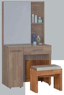 尚品傢俱:【尚品傢俱】JF-024-4亞瑟柚木集層化妝椅