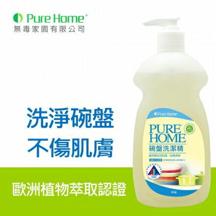 【PURE HOME】碗盤洗潔精 有機驗證 500ml PH50613