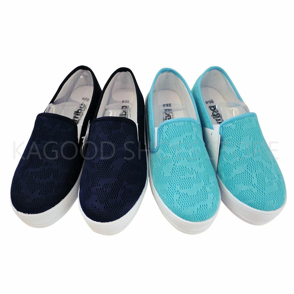 ARRIBA 艾樂跑 AB7095 厚底 休閒鞋 懶人鞋 女鞋