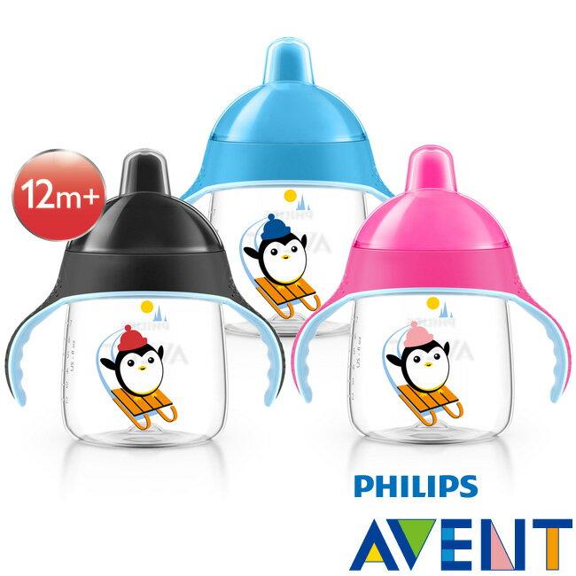 『121婦嬰用品館』 AVENT 企鵝鴨嘴吸口水杯 260ml 0