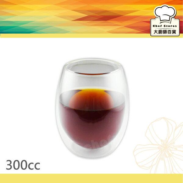 雙層隔熱玻璃杯水杯300cc咖啡杯不燙手茶杯~大廚師