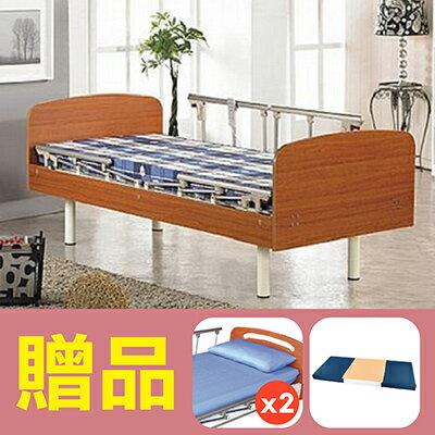~耀宏~單馬達護理床電動床YH304~1,贈品:床包x2,防漏中單x1
