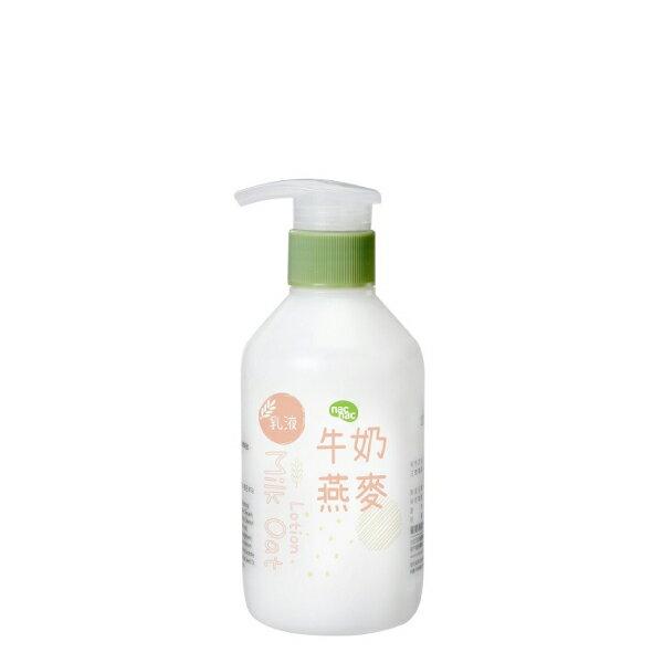 nac nac 牛奶燕麥潤膚乳 (200ml/瓶)【杏一】【樂天網銀結帳10%回饋】