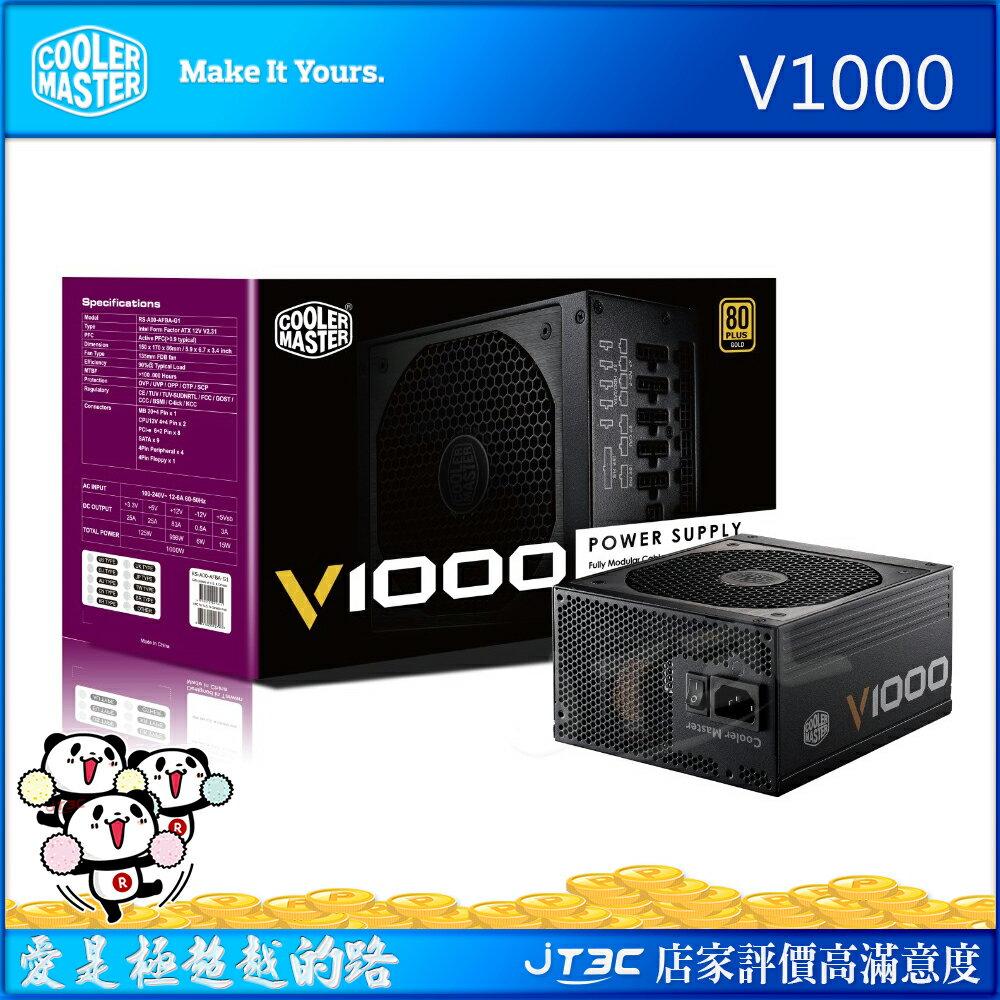 ~點數 15% 折 80~Cooler Master 酷碼 V1000 電競版 金牌80