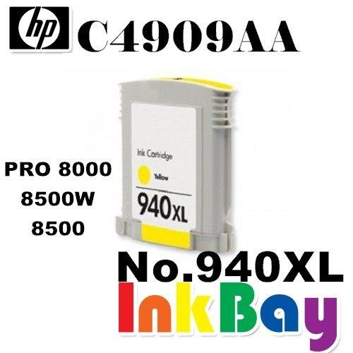 HP NO.940XL C4909AA(黃色) 相容墨水匣【適用】PRO 8000/8500W/8500 /另有940XL黑/940XL藍/940XL紅/940XL黃