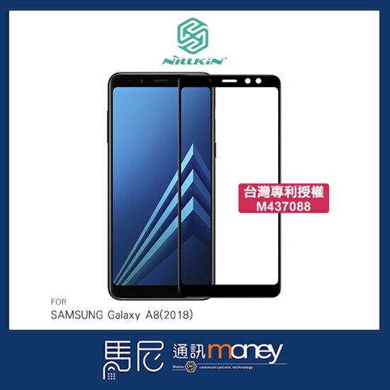 NILLKIN滿版防爆鋼化玻璃貼3DCP+MAXSAMSUNGA8(2018)螢幕保護貼【馬尼通訊】
