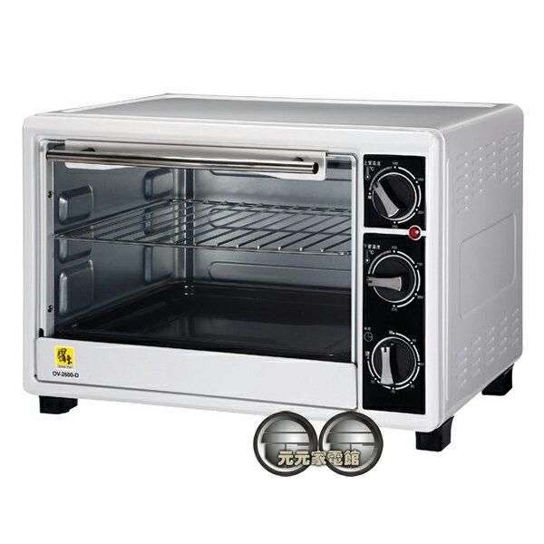 元元家電館 鍋寶大容量26L雙溫控炫風電烤箱 OV-2600-D /  OV-2600