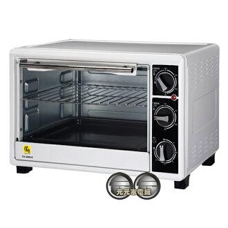 鍋寶大容量26L雙溫控炫風電烤箱 OV-2600-D / OV-2600