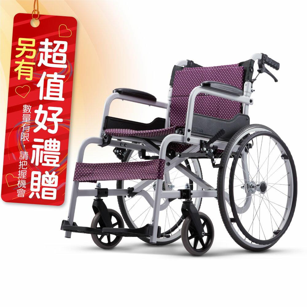 karma康揚 SM-150.5 飛揚105 鋁合金手動輪椅 經濟入門車款-背靠可彎折 輪椅-B款(輕量化量產型)補助 贈 輪椅收納袋