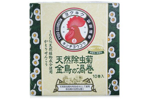 日本金鳥渦卷-天然除蟲菊蚊香
