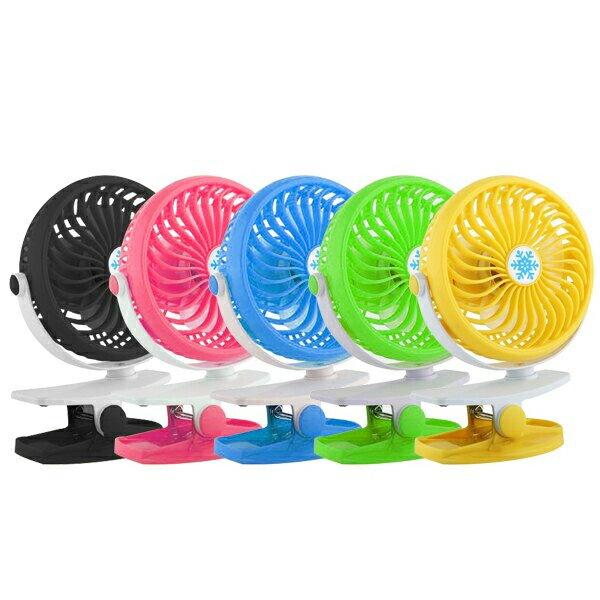USB迷你夾式風扇 現貨 當天出貨 Mini fan 電風扇 嬰兒車 娃娃車 夾桌式風扇 小風扇 電扇 方便攜帶