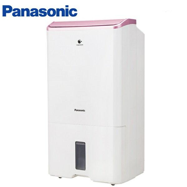 Panasonic國際牌12公升清淨除濕機F-Y24EXP