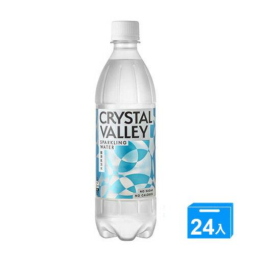 礦沛氣泡水585ml*24【愛買】