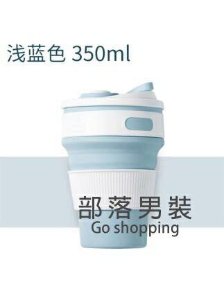 折疊杯 折疊水杯硅膠水杯耐高溫可裝沸水咖啡杯便攜式旅行伸縮可折疊杯子 家家百貨