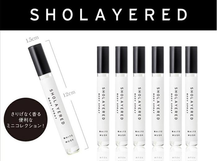 日本  Layered Fragrance Body mini Spray 試管香水 攜帶式身體香氛