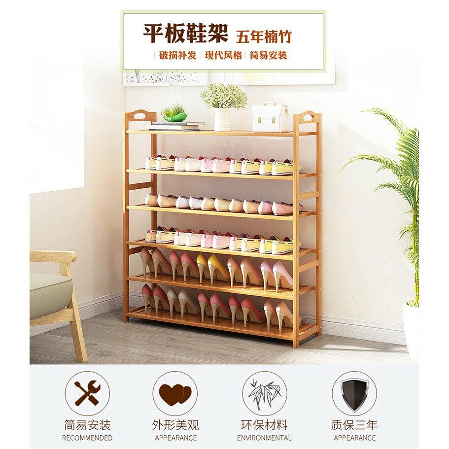 鞋架特價多層簡易防塵家用經濟型組裝家里人門口小鞋柜實木多功能 ATF