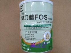 永茂醫療 亞培 健力體FOS jevity 居家管灌病患適合含纖均衡 900g 粉狀 特惠價 540/罐  6罐以上免運
