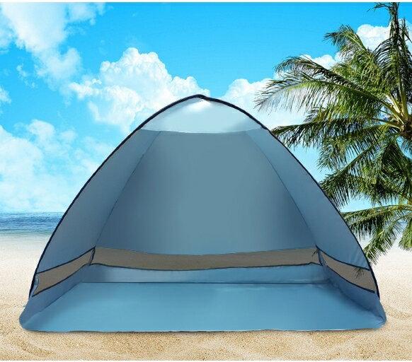 ^(mina ^) 全自動簡易沙灘帳篷 免搭建 露營 沙灘 遮陽 戶外 垂釣 防紫外線 B