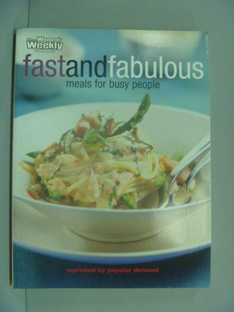 ~書寶 書T3/餐飲_XFO~Fast and Fabulous  nbsp _Mary