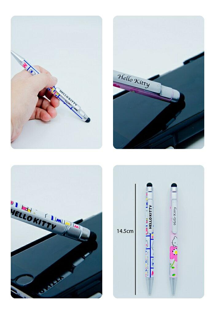 X射線【C948586】KT按壓自動鉛筆-觸控,多色筆 / 自動鉛筆 / 中性筆 / 原子筆 / 鋼珠筆 / 自動筆 / 彩虹筆 / 色筆 / 鉛筆 2