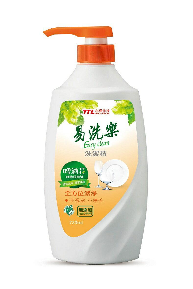 【台酒TTL】易洗樂洗潔精(720ml)-單瓶