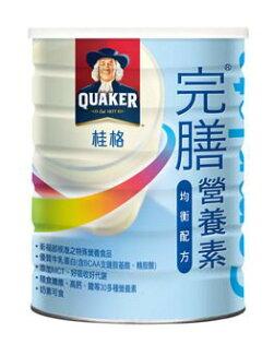 永大醫療~桂格完膳營養素均衡配方780G瓶特價630元