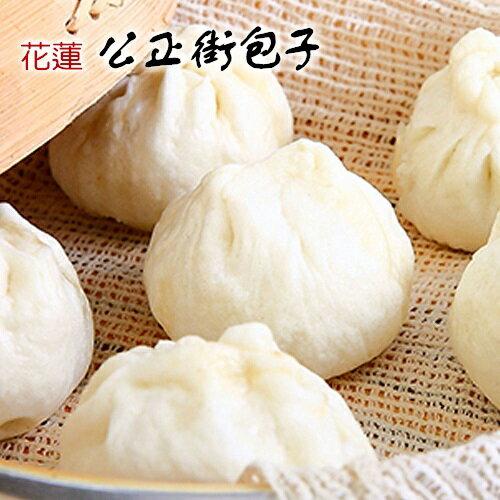 【花蓮 公正街包子】小籠包*10(小籠包/蒸餃)