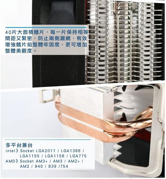 CP值冠軍 原廠公司貨  i-CoolTW冰旋風CPU散熱器 CPU 風扇 電腦組裝 機殼 原廠風扇 8