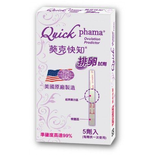 專品藥局 葵克快知排卵試劑 5劑入 配送包裝隱密【2005146】