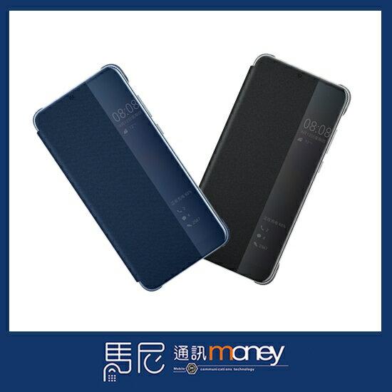 原廠皮套華為HuaweiP20pro視窗保護套手機殼保護皮套側掀皮套皮套【馬尼通訊】