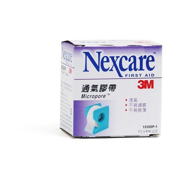 3M 通氣膠帶 透氣膠帶 白色 1吋附台 1入 / 盒★愛康介護★ - 限時優惠好康折扣