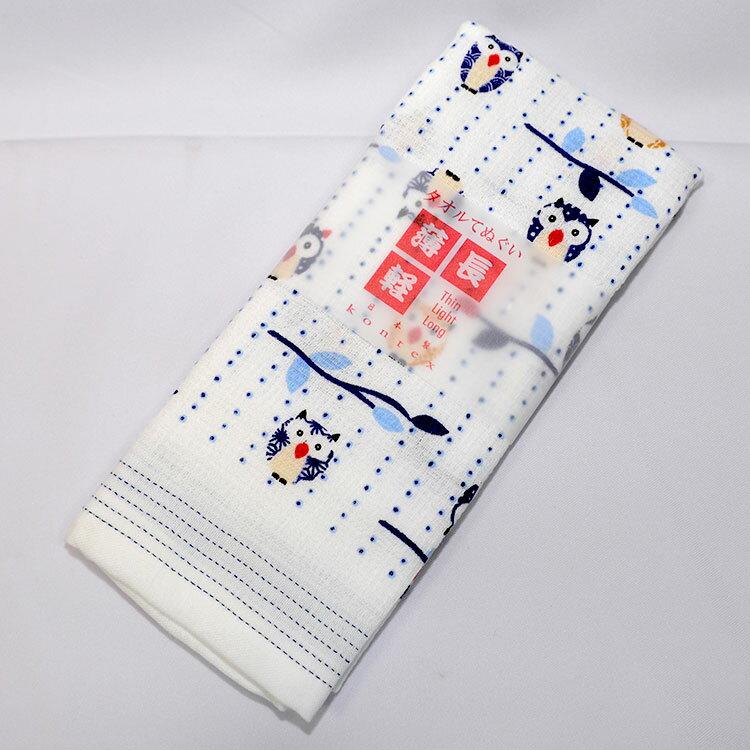 貓頭鷹 毛巾浴巾圍巾頭巾多功能 薄輕長 100%綿 也可當裝飾 Kontex日本製