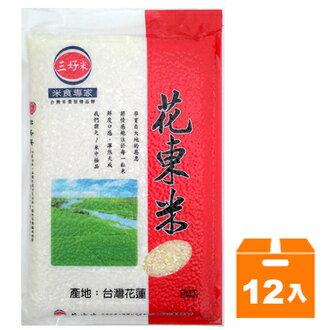 三好米 花東米 1.5kg (12入) / 箱【康鄰超市】 0