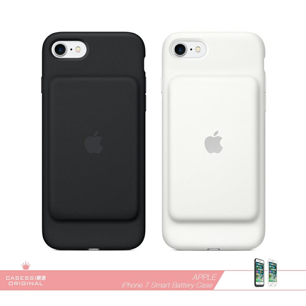 APPLE蘋果 原廠iPhone 7 Smart Battery Case 行動電源保護套/ iPhone原裝背蓋【全新盒裝】