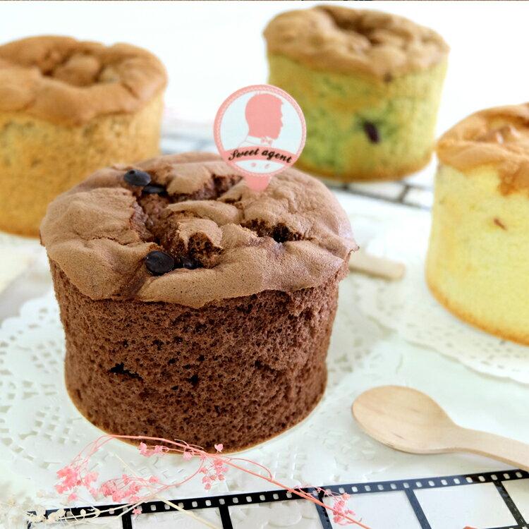 【甜點特務】[ 五小福戚風蛋糕 ] 戚風蛋糕組合 原味+巧克力+紅豆抹茶+檸檬紅莓+核桃 3