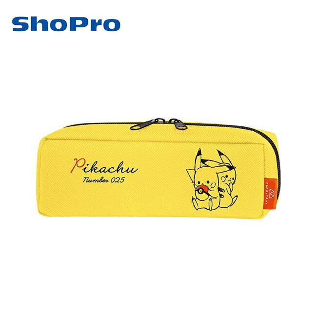 黃色款【日本正版】皮卡丘 三層 可展開式 鉛筆盒 筆袋 神奇寶貝 寶可夢 - 068212